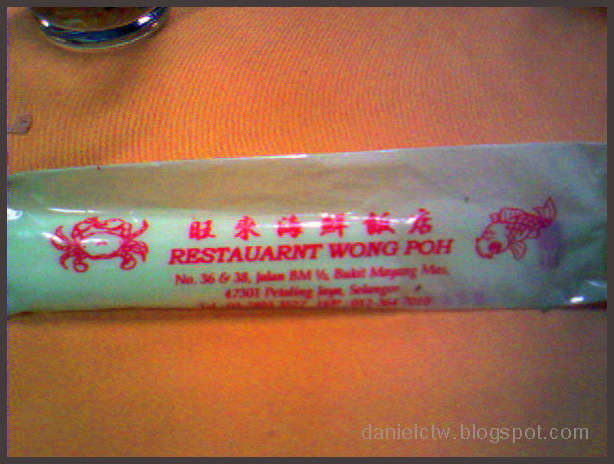 Wong Poh Restaurant Wet Towel