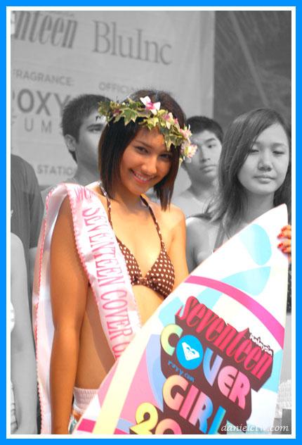 Seventeen Cover Girl 2008 Winner