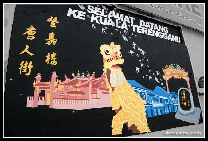 Welcome To Kuala Terengganu