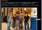 danielctw.com in Chinese