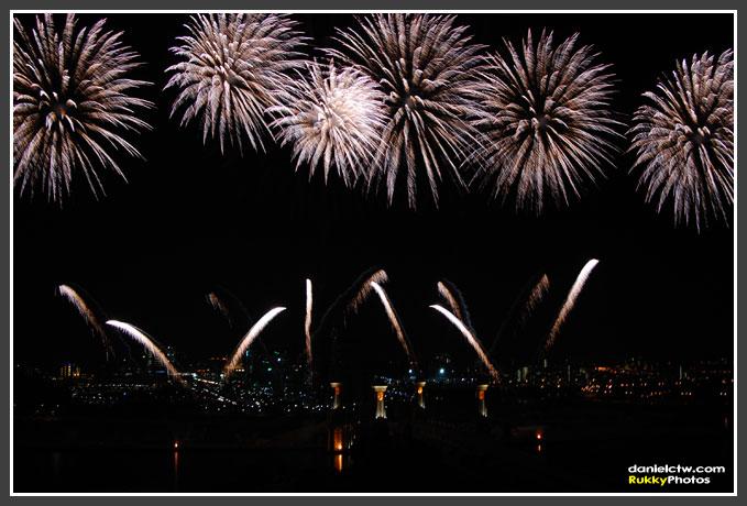 Greetings Fireworks