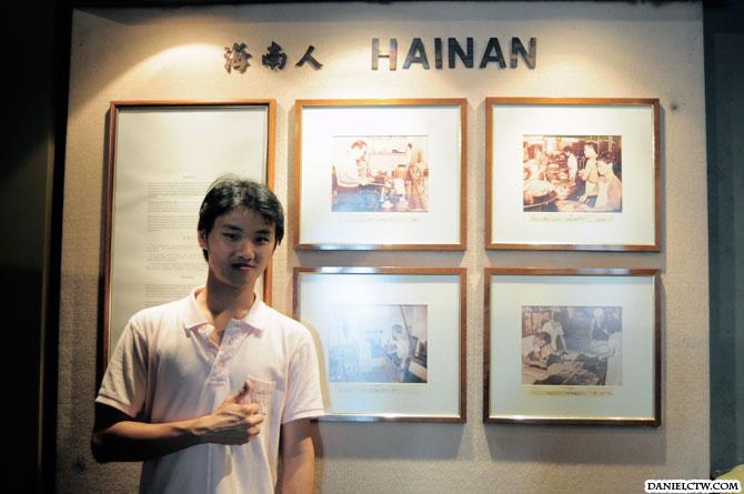 Thumbs Up Hainan