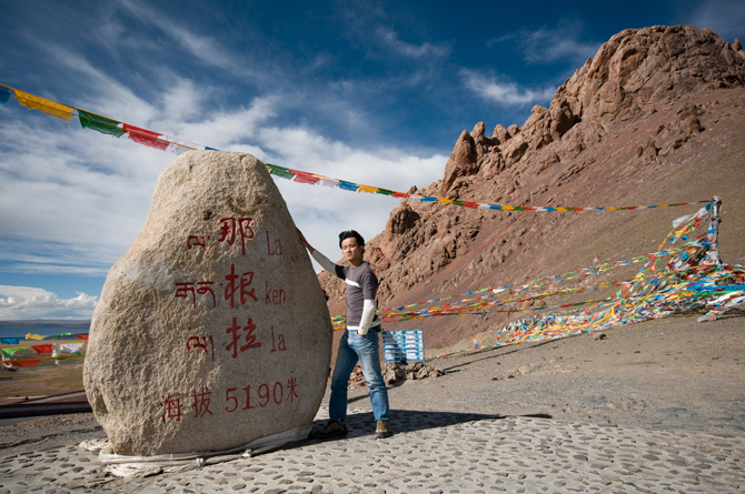 DanielCtw in Namtso Lake 5190m