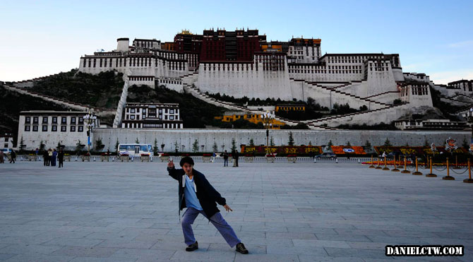 Potala Palace Kungfu Pose