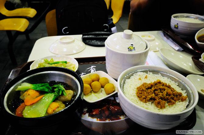 Zhen Kung Fu Lunch
