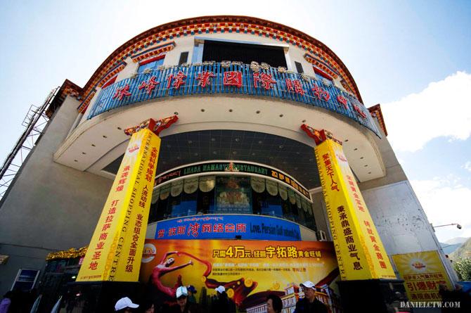 Lhasa Namaste Restaurant Tibet