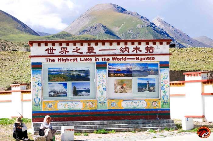 Namtso Lake Welcome Board