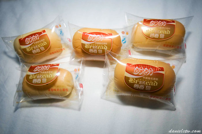 Bread Bought from China puffed up