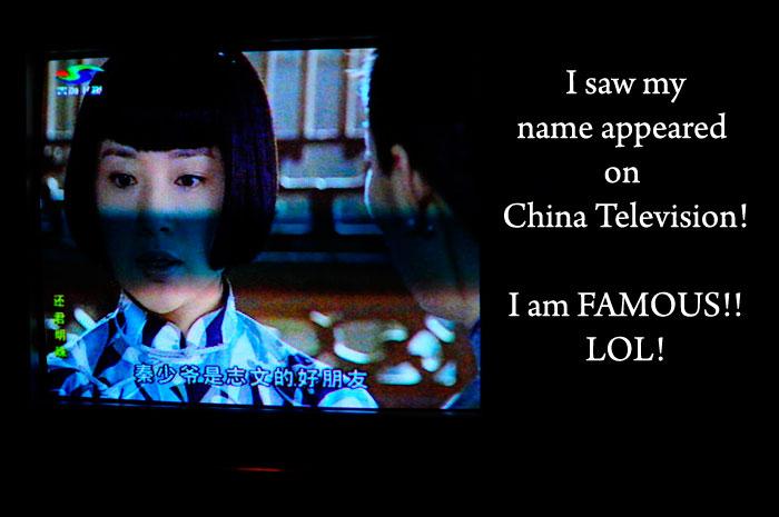 China TV Knows DanielCtw