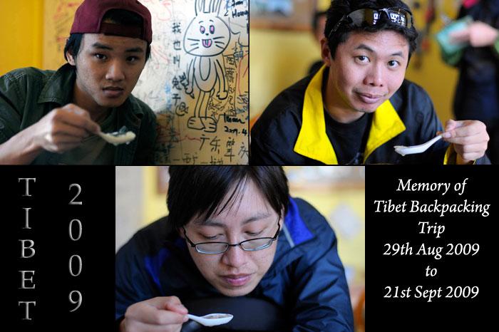 Memory of Tibet Food