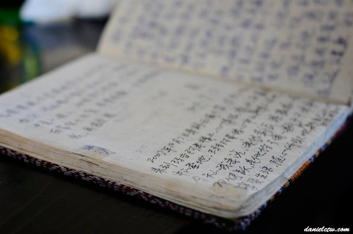 Makyeame Visitor Log Book
