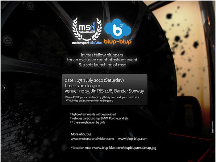Blupblup MSD Invite