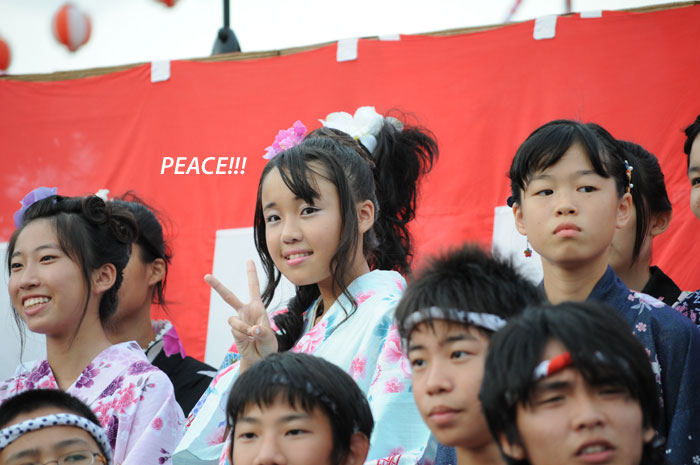 Peace Sign from Girl Performer