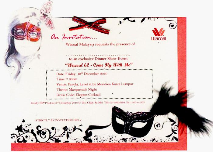 Wacoal Special Invite