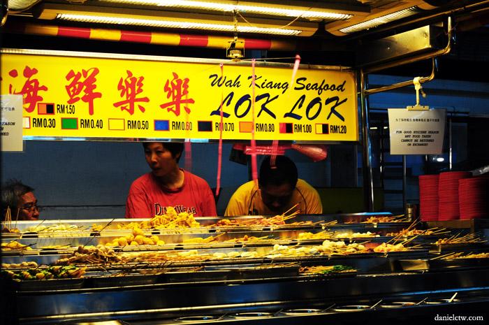 Wah Kiang Seafood Lok Lok