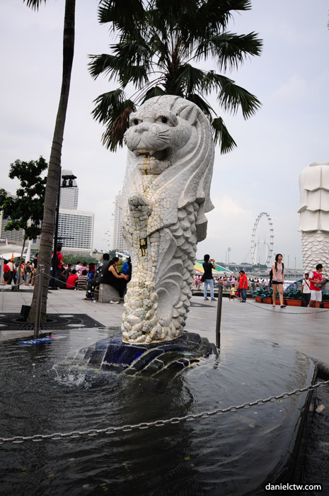 Mini Merlion