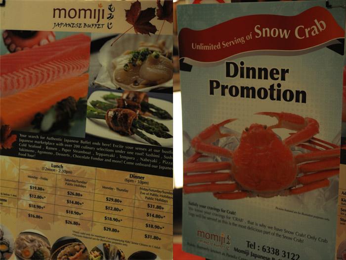 Momiji Promotion