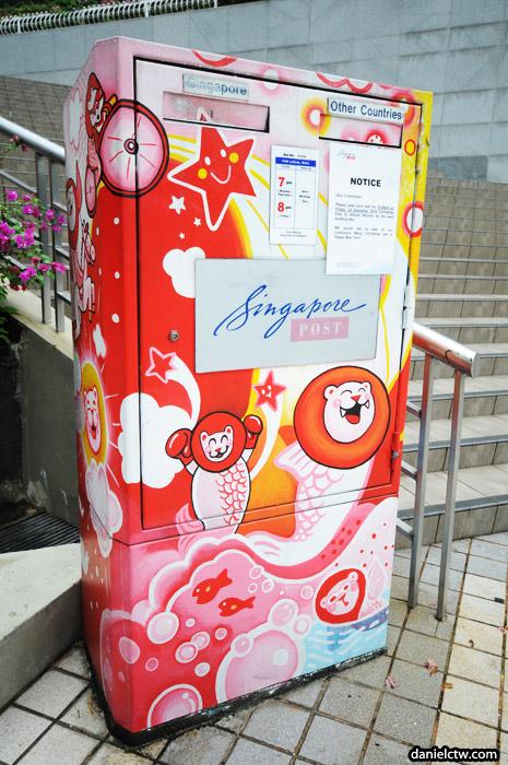 Singapore Post Box