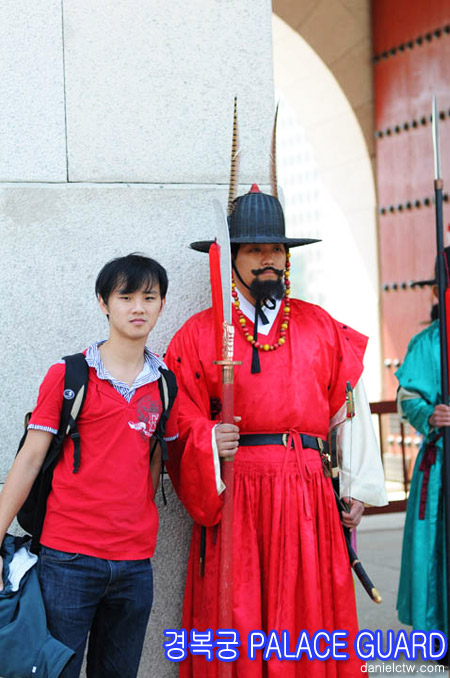 DanielCtw Gyeongbokgung palace guard