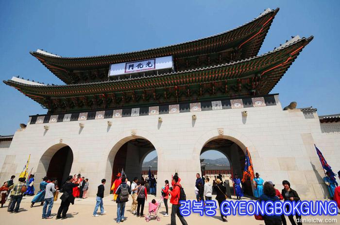 Gyeongbokgung Gate