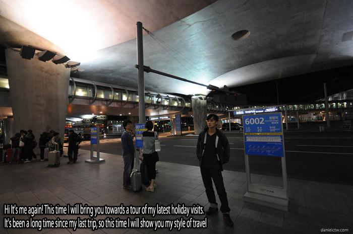 DanielCtw Intro at Incheon Airport