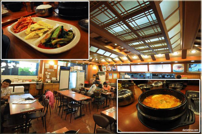 Late Dinner Kimchi Chigae