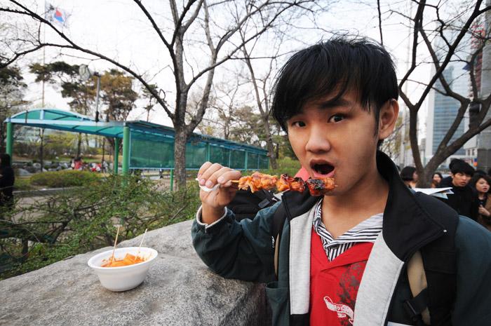Food Yeouido