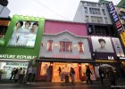 Etude House Myeongdong