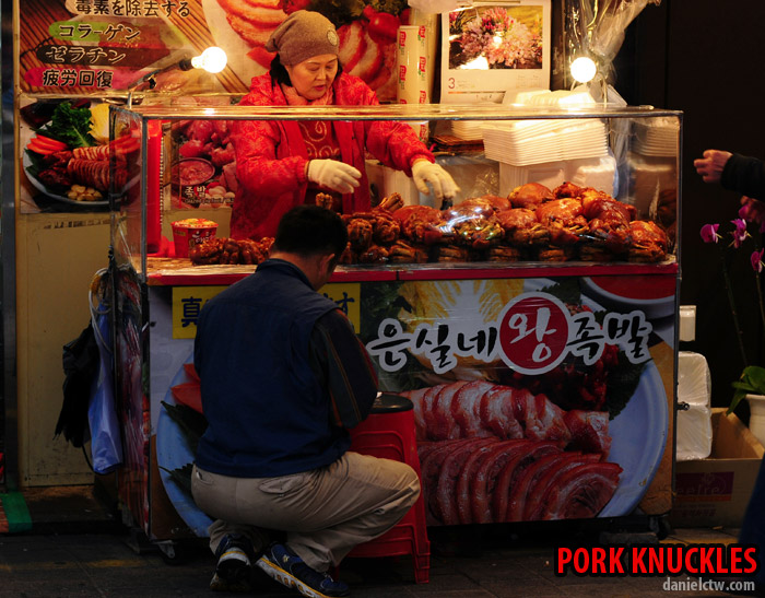 Pork Knuckles in Korea