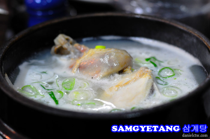 Samgyetang Herbal Chicken Korean Dish