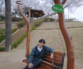 danielctw korea pose
