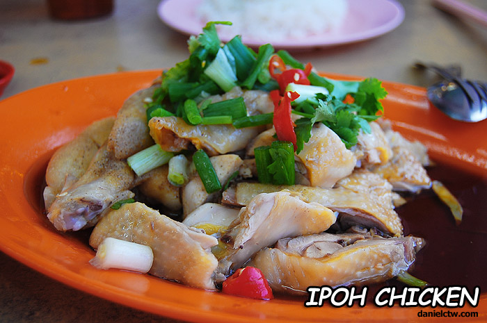 Ipoh Chicken