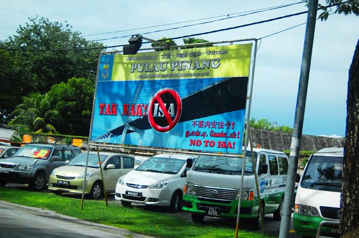 Tak Nak ISA in Penang
