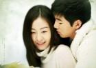 Love Scene