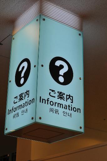 information board japan