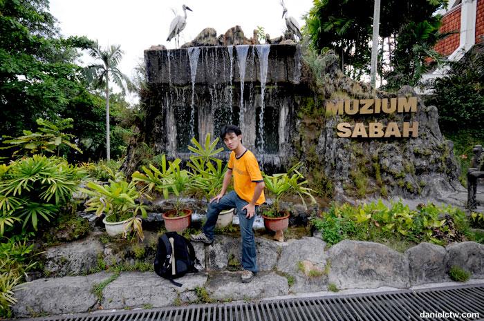 Daniel Chew Muzium Sabah