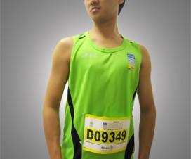 Penang Bridge 2012 Vest