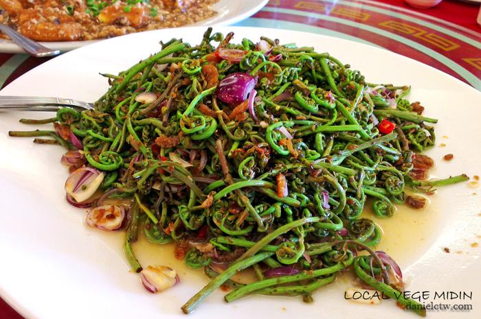 Sarawak vegetable Midin