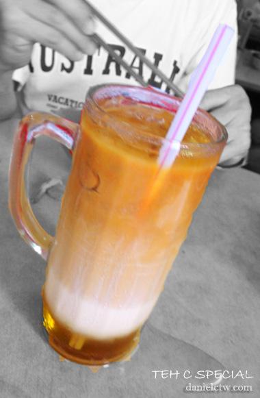 Taman Serian Sarawak 3 layer tea