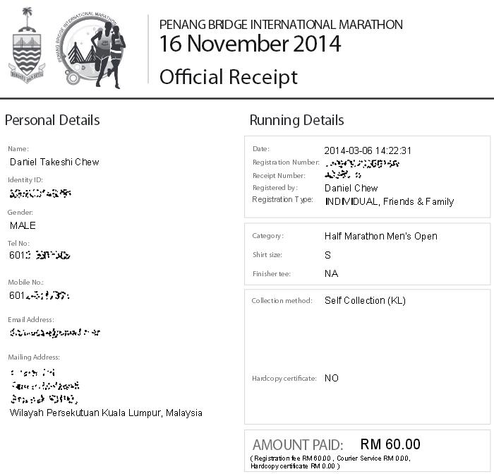 PBIM 2014 Registration