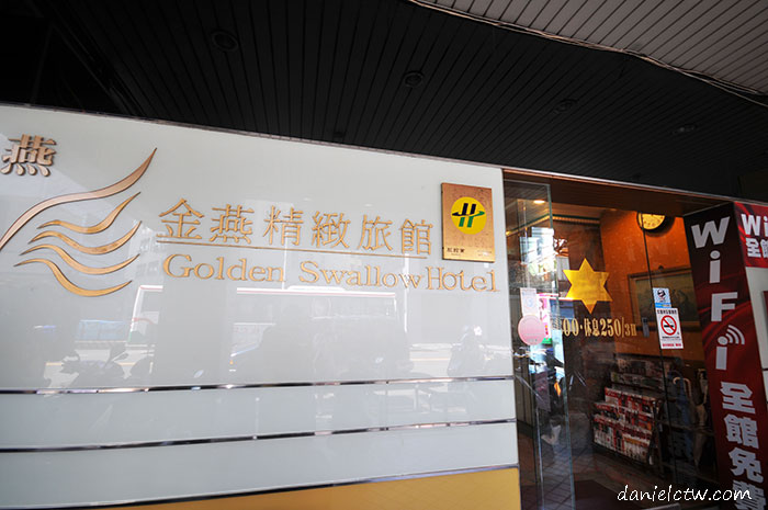 Golden Swallow Hotel Hsinchu