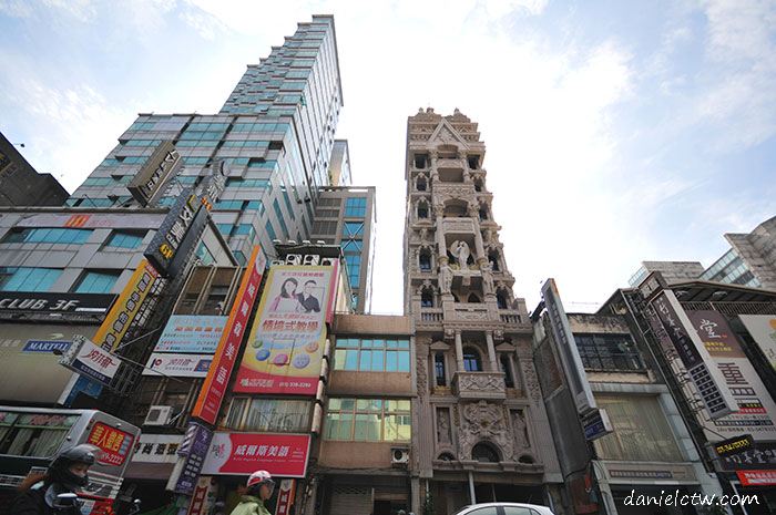 taoyuan nice architecture town