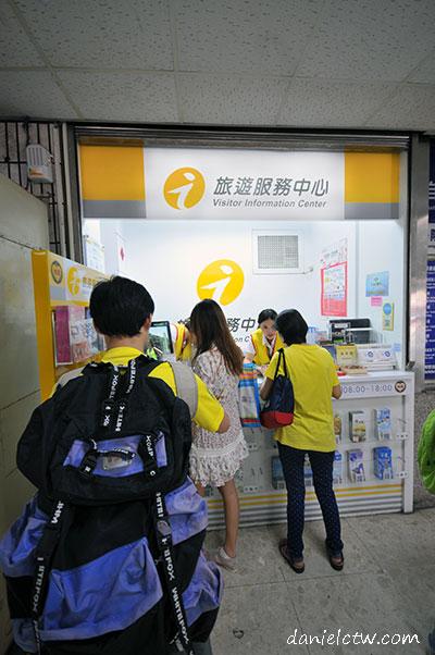 taoyuan station visitor information center