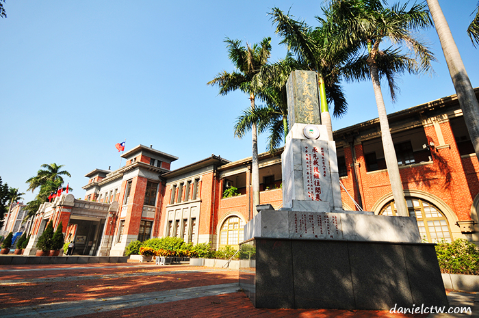 Hsinchu Municipal Government Hall