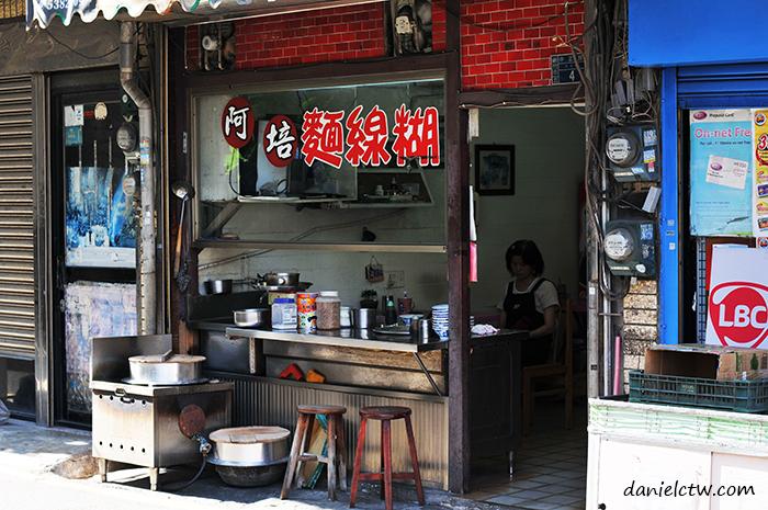 Ah Pei Oyster Mee Sua Hsinchu Taiwan