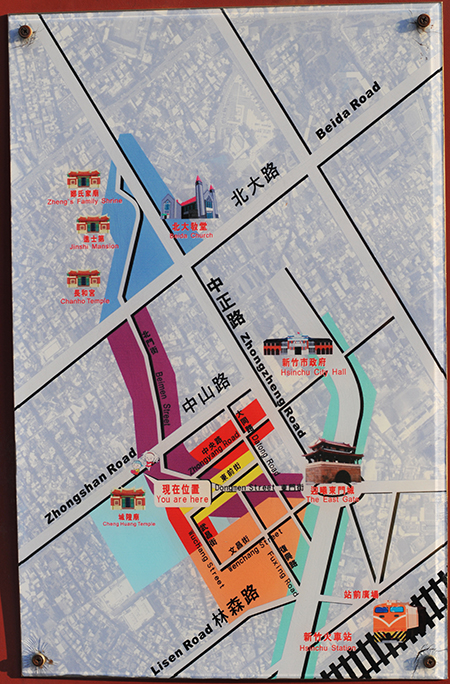 hsinchu zhongshan road map