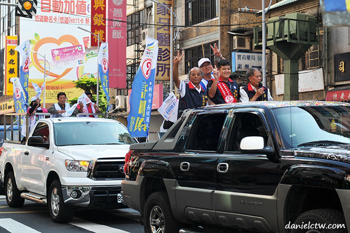 taiwan election hsinchu